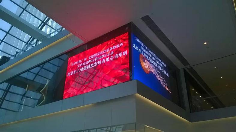 天津led全彩屏_天津恒隆广场 LED 室内高清全彩LED显示屏